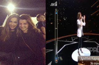 Βανδή-Χριστίνα Καραφυλλάκη ξανάσμιξαν στην Αλεξανδρούπολη, 1,5 χρόνο μετά το Rising Star του ΑΝΤ1