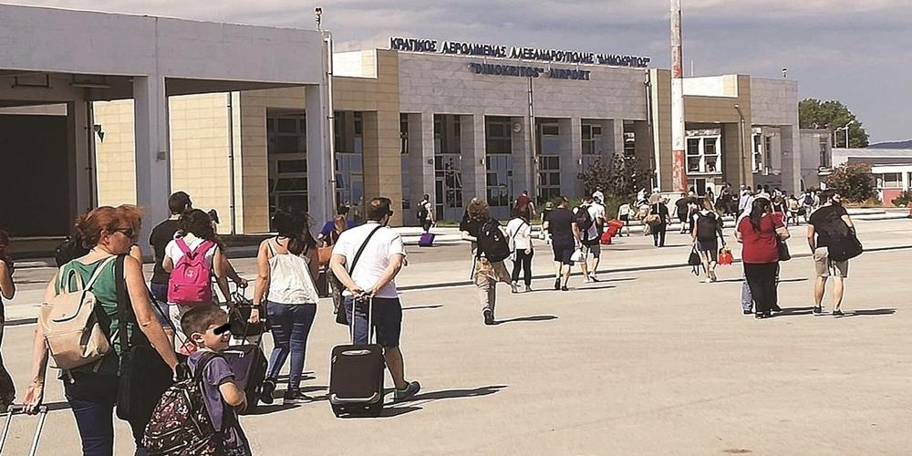 """Αύξηση αφίξεων 27% στο αεροδρόμιο """"Δημόκριτος"""" λόγω των τριών εταιρειών"""