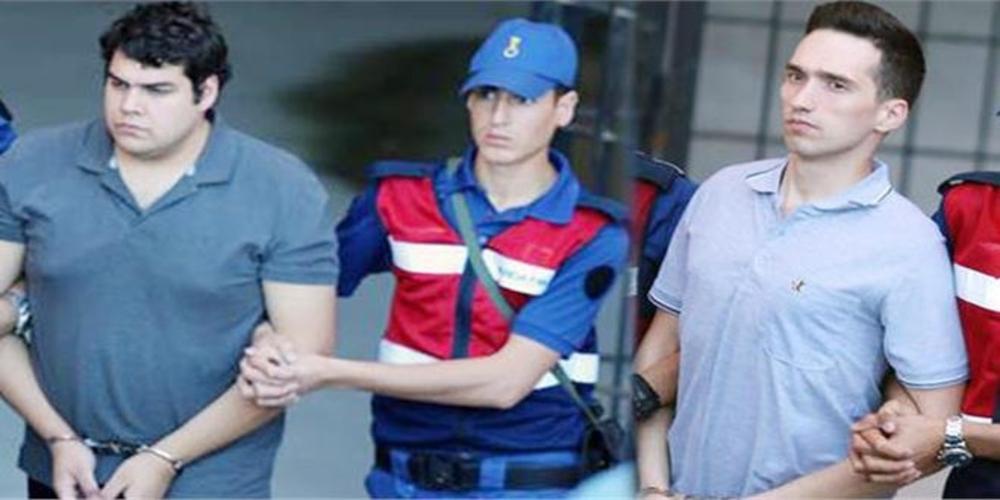 Συγκίνηση και οργή για την περιπέτεια των ελλήνων στρατιωτικών που συνεχίζεται 4,5 μήνες