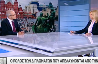 Τέλογλου: Οι αρχές παρακολουθούσαν επιχειρηματία της Αλεξανδρούπολης που συνδέεται με τους Ρώσους(ΒΙΝΤΕΟ)