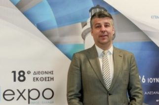 Επιμελητήριο Έβρου: Απολογισμός της 18ης Διεθνούς Έκθεσης Αλεξανδρούπολης ή θα… βγάλει είδηση ο Χ.Τοψίδης;