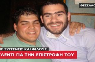 Δημήτρης Κούκλατζης: Γλέντι με τους φίλους του μόλις επιστρέψει στην Ορεστιάδα (ΒΙΝΤΕΟ)