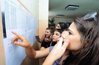 Έπεσαν οι βάσεις στις Σχολές του Έβρου, πλην Παιδαγωγικών που είχαν άνοδο