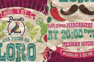 Μεξικάνικη βραδιά απόψε στο Parrot's Beakστο Διδυμότειχο, το αγαπημένο στέκι όλων