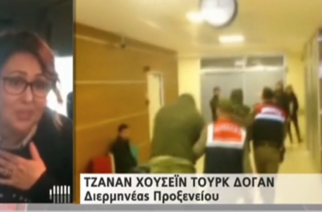ΣΥΓΚΛΟΝΙΖΕΙ Η ΔΙΕΡΜΗΝΕΑΣ ΤΩΝ ΣΤΡΑΤΙΩΤΙΚΩΝ: Πως άκουσαν την απόφαση απελευθέρωσης (video)