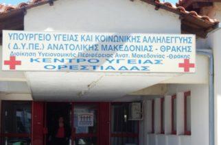 Ρουσφέτια στο Κέντρο Υγείας Ορεστιάδας καταγγέλει η ΠΟΕΔΗΝ