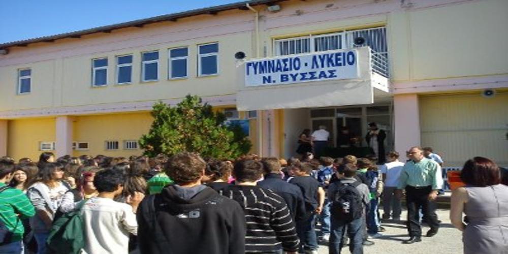 Αποχαρακτήρισε από δυσπρόσιτα τρία σχολεία του δήμου Ορεστιάδας το υπουργείο Παιδείας