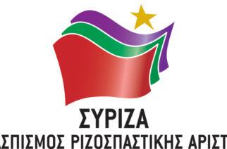 ΣΥΡΙΖΑ Έβρου: «Κλεισθένης 1» – Από Δήμος του Δημάρχου , Δήμος των Δημοτών