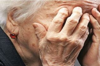 Έκοψαν τη σύνταξη σε γυναίκα 90 ετών – Κρίθηκε κατάλληλη για εργασία!!!