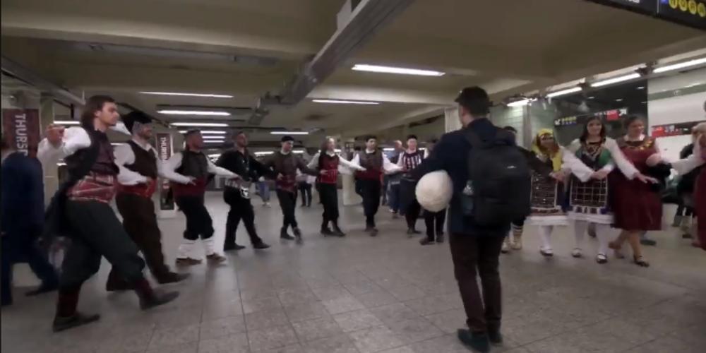 ΒΙΝΤΕΟ: Αφιέρωμα της ΕΤ3 στη Χορευτική Ομάδα Φοιτητών Ορεστιάδας και την έκπληξη στο μετρό Νέας Υόρκης