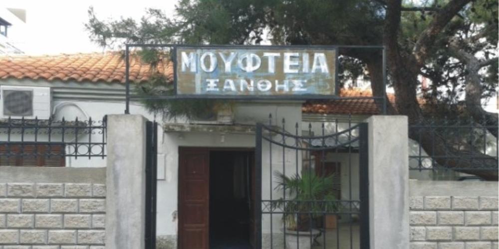 ΞΕΚΑΘΑΡΗ ΠΑΡΑΔΟΧΗ βουλευτή ΣΥΡΙΖΑ Ξάνθης: Προσωρινοί οι Τοποτηρητές, μέχρι να εκλέγονται οι Μουφτήδες!!!
