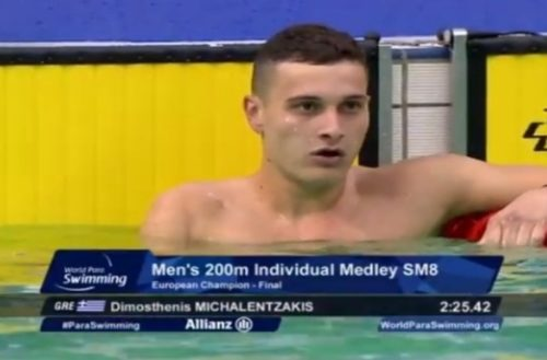 ΜΠΡΑΒΟ ΕΒΡΙΤΗ ΠΑΛΛΙΚΑΡΕ: Χρυσό μετάλλιο ο Δημοσθένης Μιχαλεντζάκης με θρίαμβο στο Ευρωπαϊκό Πρωτάθλημα Κολύμβησης
