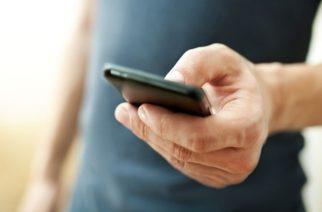 Διδυμότειχο: Τον εξαπάτησαν μέσω διαδικτύου, παίρνοντας του χρήματα για κινητό που ποτέ δεν παρέδωσαν