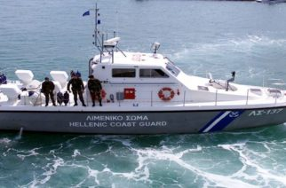 Αρχηγείο Λιμενικού: Διέταξε έρευνα του Λιμεναρχείου Αλεξανδούπολης για τα τουρκικά πυρά στη Σαμοθράκη