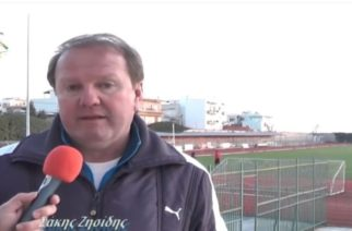 Ο Σάκης Ζησίδης νέος προπονητής του Ορέστη Ορεστιάδας
