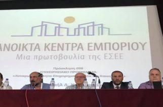 Διδυμότειχο: Τεράστια ανταπόκριση και υπογραφές απ' τους επαγγελματίες για το Ανοικτό Κέντρο Εμπορίου