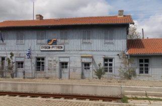ΒΙΝΤΕΟ: Εξαγγελία αναστήλωσης του Σιδηροδρομικού Σταθμού Πυθίου απ' την ΓΑΙΟΣΕ