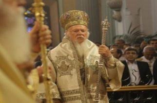 Πατριάρχης Βαρθολομαίος για Έλληνες στρατιωτικούς: Δώρο της Παναγίας η απελευθέρωσή τους