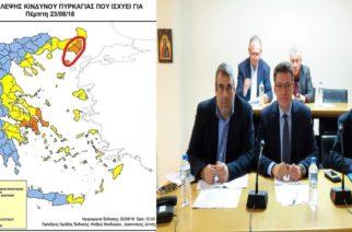 Αυξημένος κίνδυνος πυρκαγιάς σήμερα στο νότιο Έβρο, Έκτακτη συνεδρίαση Οργάνου Πολιτικής Προστασίας