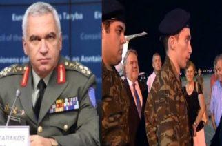 Κωσταράκος: «Οι Έλληνες στρατιωτικοί δεν παραδίδουν ποτέ και για κανένα λόγο τα όπλα τους».