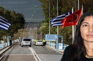 Ζήτησε πολιτικό άσυλο στην Αλεξανδρούπολη η Τουρκάλα πρώην βουλευτής