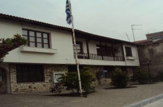 Δέκα θέσεις μονίμων στον δήμο Σουφλίου μέσω ΑΣΕΠ