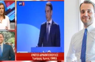 Ο Χρήστος Δερμεντζόπουλος για μεταναστευτικό και τα άλλα προβλήματα του Έβρου (ΒΙΝΤΕΟ)