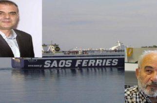 SAOS Ferries: Πρόεδρος του ΟΛΑ και δήμαρχος Σαμοθράκης την αντιμετωπίζουν ως… εχθρό