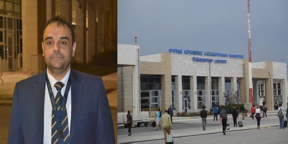 """Ζαντανίδης: """"Το αεροδρόμιο Αλεξανδρούπολης είναι στο πακέτο παραχώρησης να δοθεί σε ιδιώτη"""