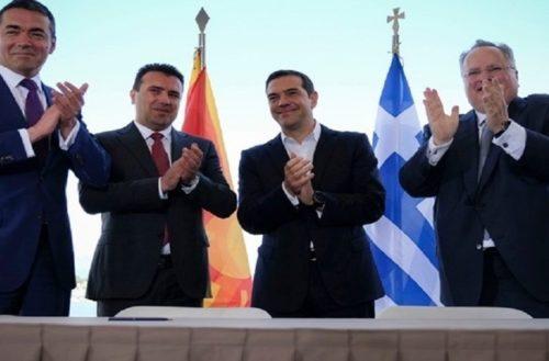 """Ξεφτιλίζει την Κυβέρνηση Τσίπρα-Καμμένου ο Ζάεφ: «Βόρεια Ελλάδα, δυτική Βουλγαρία, μόνο εμείς """"Μακεδονία""""»"""