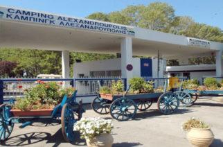 Δημοτικό camping Αλεξανδρούπολης: Επιστολή για ελλείψεις και προβλήματα από χρήστη του πολλά χρόνια