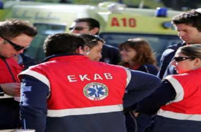 Προσλήψεις 9 διασωστών σε ΕΚΑΒ Ορεστιάδας και Κέντρο Υποδοχής Φυλακίου (οι λεπτομέρειες)