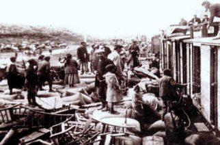 Ξεριζωμός προγόνων μας απ' την Ανατολική Θράκη: ΒΡΕΙΤΕ τα ονόματα τους και που εγκαταστάθηκαν πριν 96 χρόνια