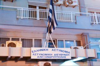 """""""Πληρώνουμε απ' την τσέπη μας τον ιματισμό"""" καταγγέλουν οι Αστυνομικοί της Αλεξανδρούπολης"""
