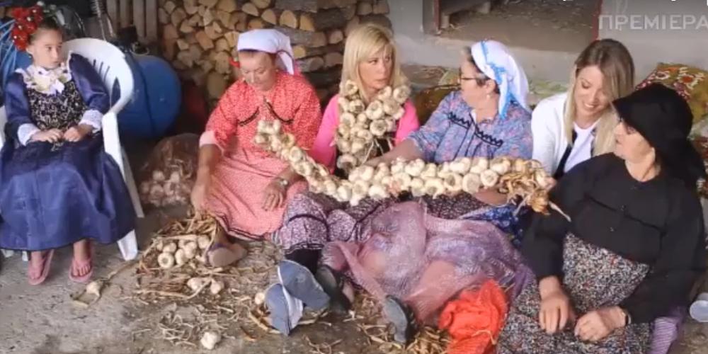 ΒΙΝΤΕΟ: Η εκπομπή της Ζήνας Κουτσελίνη στη Νέα Βύσσα με τα φημισμένα σκόρδα παγκοσμίως