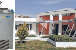 Δήμος Αλεξανδρούπολης: Το Πολυκοινωνικό δίνει 3.707 ευρώ για συντήρηση και επισκευή ψύκτη!!!