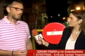 ΒΙΝΤΕΟ: Διάψευση-χαστούκι Κουκουράβα σε Λαμπάκη για οδό Κύπρου: Κανένα ιστορικό ενδιαφέρον οι κυβόλιθοι