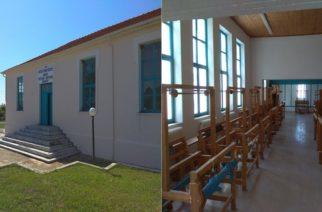 Κέντρο παραδοσιακής υφαντικής τέχνης εγκαινιάζεται την Κυριακή στο Φυλακτό