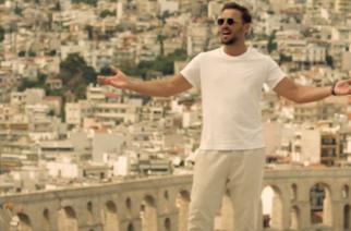 Ο Νίκος Βέρτης διαφημίζει την Καβάλα απ' όπου κατάγεται με το τελευταίο του video clip που σαρώνει