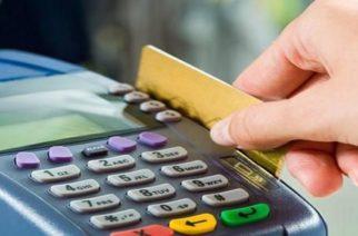 Ο Εμπορικός Σύλλογος Αλεξανδρούπολης ενημερώνει για την δήλωση επαγγελματικών λογαριασμών στην ΑΑΔΕ