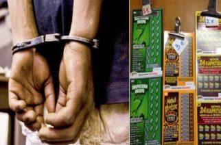 Διδυμότειχο: Σύλληψη δυο ανηλίκων για κλοπή και των γονιών τους για παραμέληση