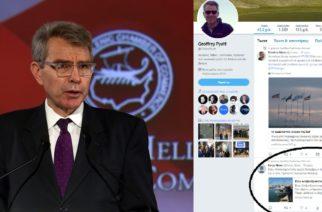 Ο Αμερικανός πρέσβης Τζέφρυ Πάιατ ΕΠΙΒΕΒΑΙΩΣΕ μέσω twitter, το ρεπορτάζ μας για επίσκεψη στην Αλεξανδρούπολη