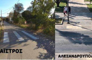 Έκαναν διαγραμμίσεις στον Μαίστρο σε δρόμο χωρίς διαβάσεις και πεζοδρόμια, ανύπαρκτες στην πόλη!!!