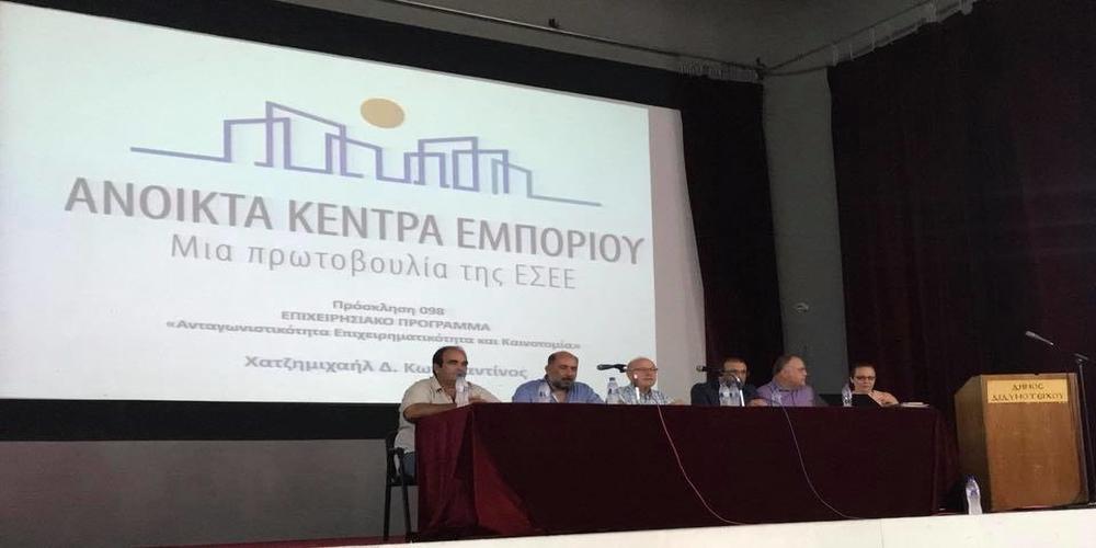 """Δήμος Διδυμοτείχου: Δίνει απ' ευθείας 21.000 ευρώ στην γνωστή """"LEVER-Σαμαράς"""" για υπηρεσίες 10 ημερών"""