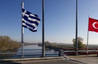 Συνελήφθησαν και ανακρίνονται στην Αδριανούπολη 8 Τούρκοι που ήθελαν να περάσουν στην Ελλάδα