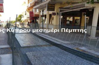 """Ανακοίνωση δήμου Αλεξανδρούπολης κατά Evros-news.gr: """"Δεν έχουν κατατεθεί ασφαλιστικά μέτρα για την Κύπρου"""""""