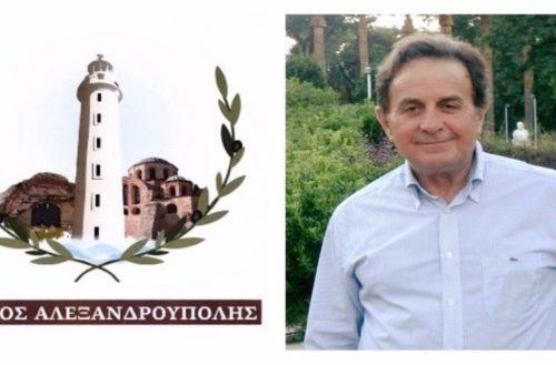 Φραγκούλης Δούκας: Θα είμαι υποψήφιος δήμαρχος Αλεξανδρούπολης. Σύμβουλοι του Β.Λαμπάκη μου κάνουν σήμα νίκης