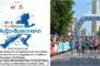 Run Greece Αλεξανδρούπολης: Λήγουν αύριο 25 Σεπτέμβρη οι εγγραφές. Που μπορείτε να δηλώσετε συμμετοχή