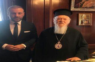 Ο Πρόεδρος της Ομοσπονδίας Εμπορίου Επιχειρηματικότητας Θράκης Κ.Χατζημιχαήλ στον Οικουμενικό Πατριάρχη