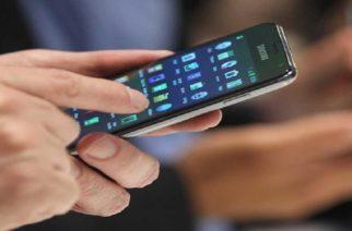 """Αλεξανδρούπολη: Τον """"έψησε"""" μέσω διαδικτύου να του στείλει 100 ευρώ προκαταβολή για κινητό και… εξαφανίστηκε"""
